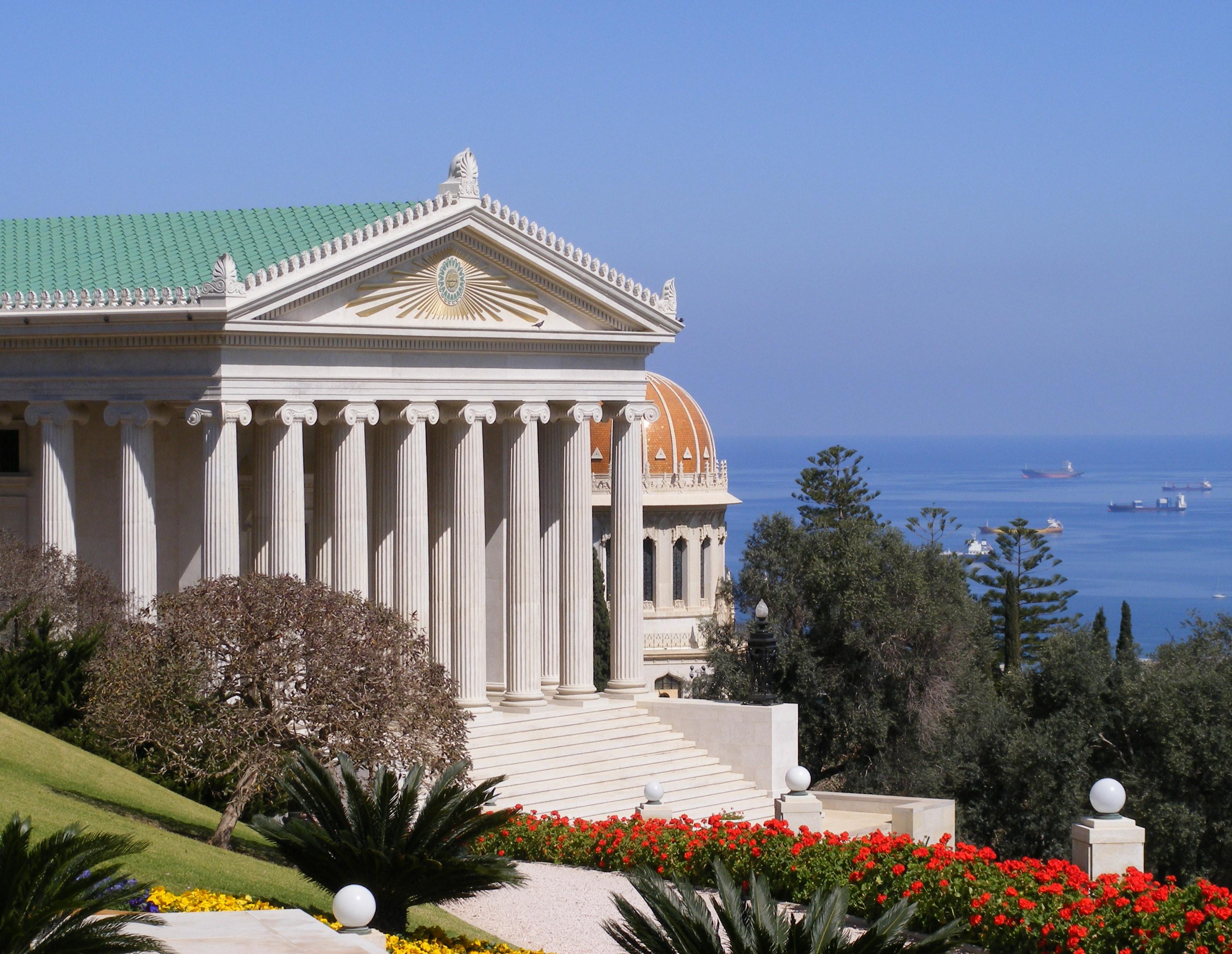 Centro Mundial Bahá'í